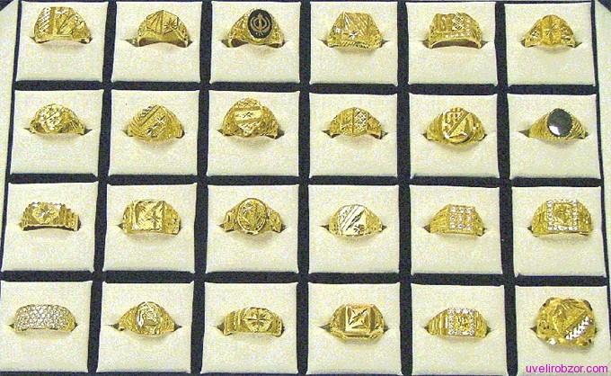 Из какого золота делают кольца