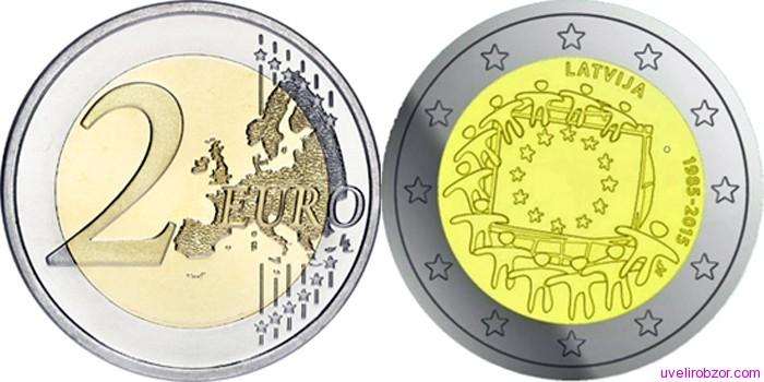 В Банке листвы выпустили монету, посвященную 30-ти летию флага Евросоюза